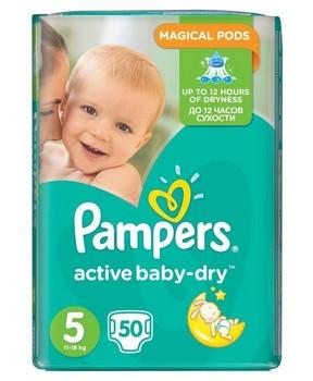 Autiņbiksītes Pampers active baby S5 50gb VPP