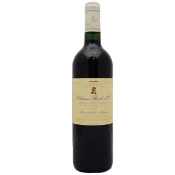 Vīns Chateau Barbe D'or Bordeaux Superieur 13.5% 0.75l