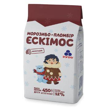 Saldējums Eskimos šokolādes kokteiļiem 750ml/450g