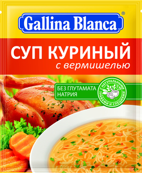 Zupa vistas ar nūdelēm Gallina Blanca 62g