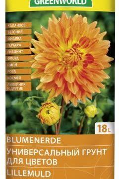 Augsne puķēm universāla 18L Premium