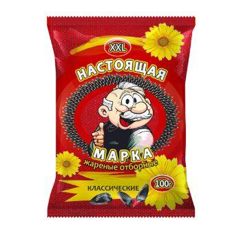 Saulespuķu sēklas Nastoyashchaya Marka melnas 100g