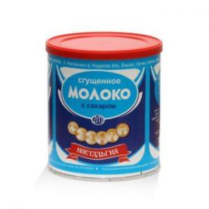 Piens iebiezinātais ar cukuru Nostalgiya 1kg